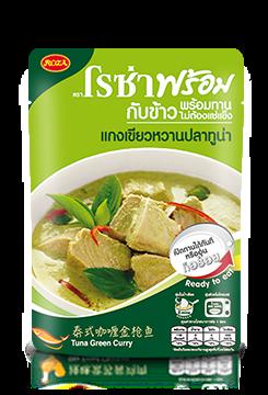 แกงเขียวหวานปลาทูน่า