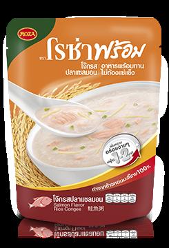 โจ๊กปลาแซลมอนใน Bread Bowl